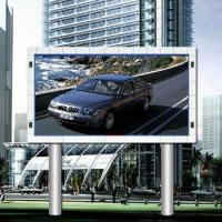 Buy cheap P10 DIP LED display LED Screen Front Service Modules Waterproof Outdoor Advertising from wholesalers