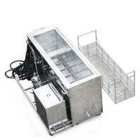 Buy cheap Large Capacity Ultrasonic Engine Cleaner product