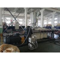 Buy cheap HDPE Double Wall Corrugated Pipe Machine / Production Line With Low Noise With 40mm-110mm Dia product