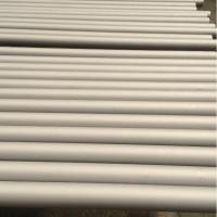Buy cheap S32760 Duplex Stainless Steel Pipes ASTM A790 / ASTM 928 / ASTM A999 product