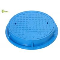 Buy cheap Drainage Systems BMC Manhole Cover Composite Cast Iron Trench Pit Well Covers product