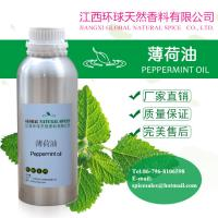 China Peppermint Oil, Peppemint essential oil on sale