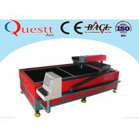 Buy cheap 1000 Watt Stainless Steel Laser Cutting Machine , Industrial Laser Cutter With from wholesalers
