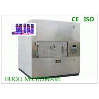 Buy cheap Batch Type Microwave Drying Machine For Medicinal Liquid / Industrial Steam Sterilizer product