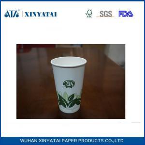 Buy cheap Эко-вторичной переработки бумаги чашки 16oz двойной стены бумаги кофе чашек для горячих напитков product