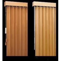 Buy cheap Woven Vertical Bamboo Window Blinds Beige With Aluminum Headrail product
