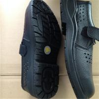 China PU injected steel toe safety shoe esd antistatic shoes on sale