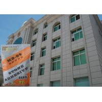 Buy cheap White Ceramic Waterproof Wall Tile Adhesive With Strong Adhesive Strength product