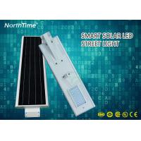 China High Lumens Automatic On / Off All-in-One LED Solar Street Lights 6M Height 30W 26AH on sale