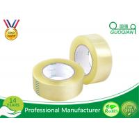 China Clear Yellowish Bopp Packing Tape Strong Water Glue Bopp Adhesive Tape Easy Tear wholesale