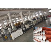 Buy cheap High Quality HFB Single / Double Wall Corrugated Pipe Machine With High Performance product