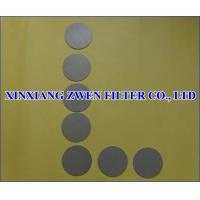 Buy cheap Ti Frit Disc product