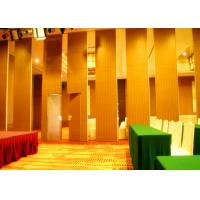 Buy cheap Faux Wood Finish Large Partition Wall , Durable Acoustic Partition Wall Multi - Function product