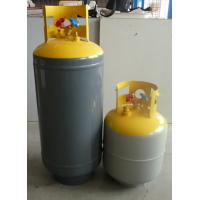 Buy cheap Refrigerant Recovery Tank product