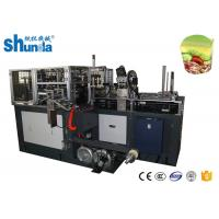 Buy cheap Middle Speed Take Away Doner Box Forming Machine 70 - 80 pcs/min product