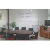 Zhongke-Liansheng (Shenzhen) Technology Co., Ltd.