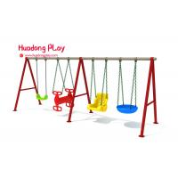 Buy cheap Popular Playground Equipment Swings Motivative Creative Design High Safety product