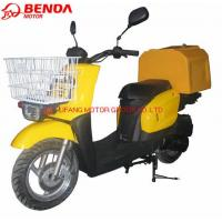 Buy cheap Scooter de pizza, scooter de gaz product
