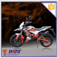 Buy cheap Good quality 125cc dirt bike for sale cheap product