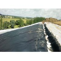 Buy cheap 2.50mm LLDPE Geomembrane from wholesalers