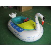 Buy cheap bumper boats for sale, new design amusement water electric bumper boat product