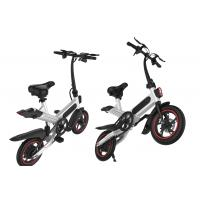 Buy cheap Professional Folding Electric Bicycle Leather Soft Seat Long Service Life CE Approved product