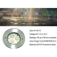 Buy cheap RGB DMX Outdoor Underwater LED Lights Stainless Steel 3W for Swimming Pool / Pond product