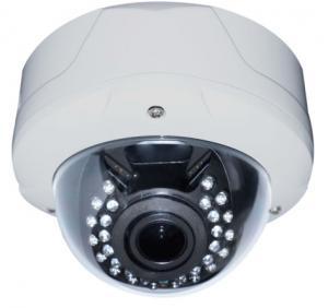 Buy cheap Waterproof 2.0 MP Fish-Eye 180° Vandalproof AHD camera HB-AHD180PIRHA product