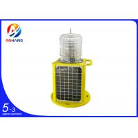 Buy cheap AH-LS/C-6 4NM self-contained solar powered marine lantern/navigation aids product
