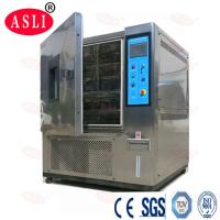 China Simulate High Low Temperature Chamber Test Equipment 80L CE on sale