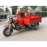 Buy cheap Cargo Tricycle ( FM150ZH-3T ) from wholesalers