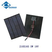 China 18V 5W PET micro solar cell for MP3 ZW-5W-18-P Waterproof Silicon Solar PV Module for mini solar panel charger on sale