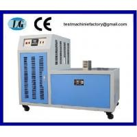 China CDW-30/40/60/80/110 high low temperature chamber on sale