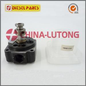 Buy cheap zexel rotors review 146402-5120 hydraulic head 4 cylinders JMC ve pump parts product