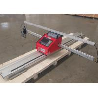 Buy cheap 1500X6000mm Two Dimention Cnc Flame Cutting Machine For Metal Pipe And Plate from wholesalers