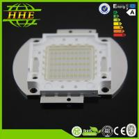 Buy cheap 1750mA 120 degree 50w integrated high power UV LED 365nm with CE RoHS product