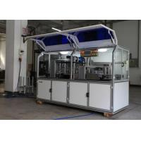Buy cheap Shaped Card Cutting Machine Plastic Card Die Cutter 24000cards per hour 3000×1240×1750mm 1.8T product