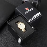 Quality Paper Material Watch Storage Box REWARD Paper Gift 11x8x7cm Size CE Approval for sale