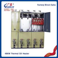 China thermal oil heater oil boiler on sale