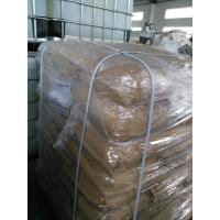 Buy cheap Ferrous sulphate heptahydrate fcc product
