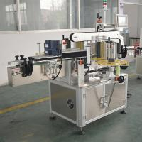 Buy cheap GMP Sleeve Automatic Labeling Machine , Packing Bottle Labeling Machine product