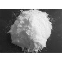 Buy cheap Pure Sodium Silicate Fluoride For Agriculture Insecticide CAS 16893 85 9 product