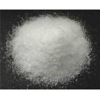 Buy cheap Food Grade Gamma Aminobutyric Acid GABA White Powder CAS No 56-12-2 product