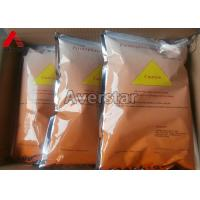 Buy cheap Pirimiphos - Methyl 1% granules, Organic Phosphorous Insecticide product