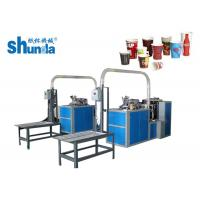 Buy cheap High Speed Small Paper Coffee Cup Making Machine Disposable Coffee And Tea Cup Forming product