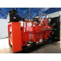 Buy cheap 600kw Gas Backup Generator Gas Generator With H Class Insulation System , 230V / 400V from wholesalers