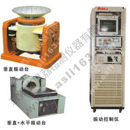 vibration test machine