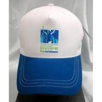 Buy cheap cheap promotion baseball cap, polyester/cotton fabric gift promotional caps product