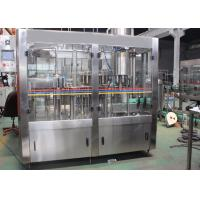 Buy cheap Alcoholic Beverage Filling Machine , Rotary Filling Machine6 Capping Heads 4000BPH product