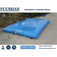 Buy cheap Fuushan Custom Mould Making Liquid Silicone Rubber Bladder For Pressure Tank product